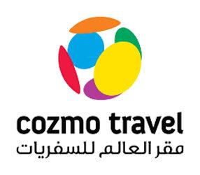 GlobalStar UAE – Cozmo Travel – Arabian Travel Awards